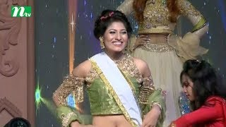 Jannatul Nayeem crowned Miss World Bangladesh 2017