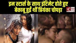 Priyanka Chopra Hot Scenes In Bollywood And Hollywood