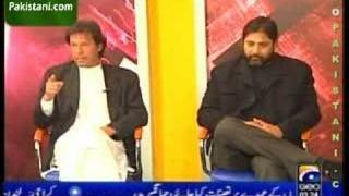 Safar Nahein Asaan with Imran Khan and Inzimam Part 2/4