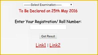HSC Result Online 2016 Maharashtra New