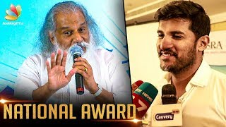 NATIONAL AWARD : My Son Hugged me after knowing about it | Yesudas Speech | SPB