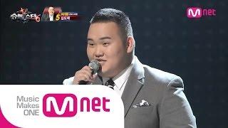 Mnet [슈퍼스타K6] Ep.12 :  임도혁 - 바보같은 내게 (김범수)
