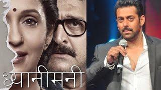 Salman Khan Promotes Mahesh Manjrekar's Dhyani Mani Trailer