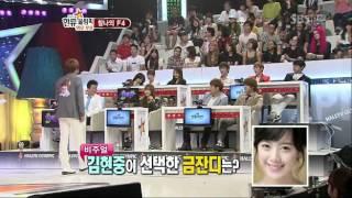 110913 Won-JongJin (The J) And Park-SangIl - ฮันรยู โอลิมปิค Cut