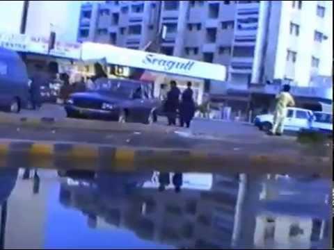 Karachi Clifton 1992 old video