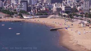 アタミラプス:サンビーチ海開き(2017年7月8日