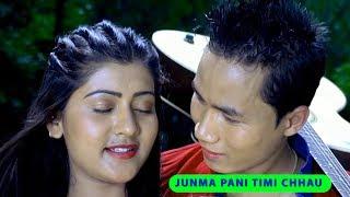JUNMA PANI TIMI CHHAU | Mousam Gurung | Kumari Gurung | New Lok Dohori Song 2017