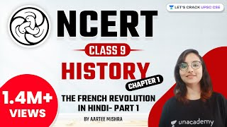 NCERT Class 9 History Chapter 1   The French Revolution in Hindi - Part 1