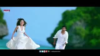neW song 2017 /  balo base tai toka cai amr pithebe jora ''add bangla song.sebscrieb or like