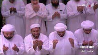 اخشع واطول دعاء يقشعر بدنك انهيار المصلين بالبكاء ادريس ابكر ليلة 27 رمضان 1439