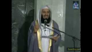 Lecture 03  Life of Prophet Muhammad(PBUH) Mufti Menk