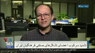 اعتراض شورای صنفی فرهنگیان به بازداشت معلمان معترض در ایران