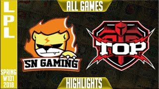 SNG vs TOP Highlights ALL GAMES | LPL Spring 2018 S8 W1D1 | Suning Gaming vs Topsports Gaming