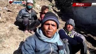 विहानै वन नपुगे गुगु स्थित साहाखोलेवासीको हातमुख जोडिन्न !-NEWS 24