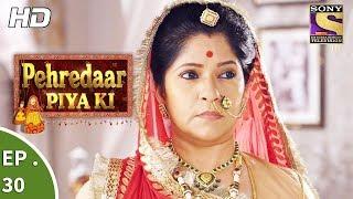 Pehredaar Piya Ki | Full Episodes | Romantic Drama | New Show