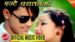Bishnu Majhi New Lok Dohori 2073 | Eutai Dharatal Ma - Bishnu Majhi & Deepak Pariyar Ft.Asha & Sagar