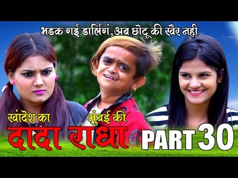Xxx Mp4 Khandesh Ka DADA Part 30 Quot अब छोटू की खैर नहीं Quot 3gp Sex