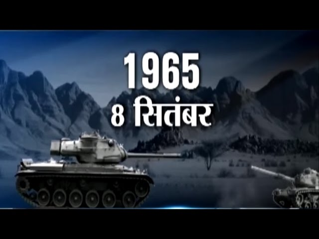 1965 India-Pakistan War: How Indian Army Fought after Losing to China in 1962
