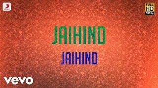 Jaihind - Title Track Tamil Lyric | Vidyasagar | Arjun