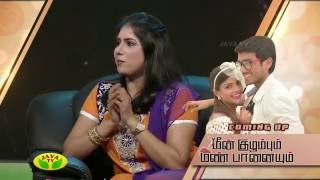 Meen Kuzhambum Mann Paanaiyum - Vinayagar Chathurthi Special Program