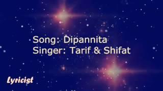 Dipannita Bangla Full Song with karaoke and lyrics.