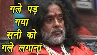 Bigg Boss 10: Om Swami hugs Sunny Leone - Bani, Lopa and Nitibha lashes out   Filmibeat