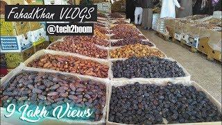 Buying Dates From Medina Cheapest Dates Market, Saudi Arabia (VLOG #5)