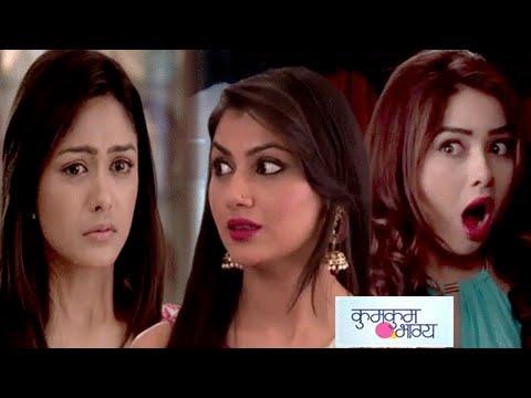 Bulbul Returns In Abhi & Pragya's Love Saga, Kumkum Bhagya | Zee TV