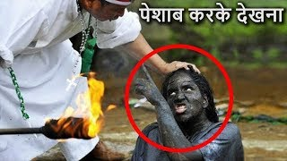 असली चुड़ैल का वीडियो || 5 Witches Caught on Tape in Real Life