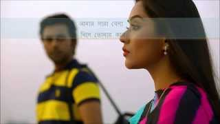 BNGLA NEW SONG Eto maya song by Tahsan 2015 with lyrics