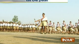 First Muslim Wing of RSS to Organize Iftar Party on 4th of July | India TV
