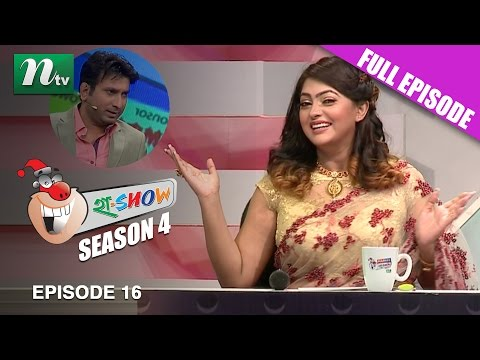 Xxx Mp4 Ha Show হা শো Comedy Show I Season 04 I Episode 16 2016 3gp Sex