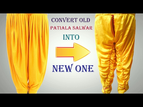 Xxx Mp4 Convert Your Old Patiala Salwars Into A New Salwar In Just 6 Minutes ENGLISH SUBTITLE 3gp Sex