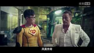 VAN DAMME - Behind the scenes (2015) Asian Comedy cameo (HD)