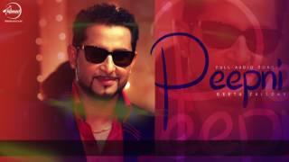 Peepni+%28+Full+Audio+Song+%29+%7C+Geeta+Zaildar+%7C+Punjabi+Audio+Songs+%7C+Speed+Classic+Hits
