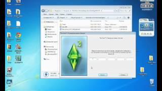 Как установить дополнение (адон) в Sims 3