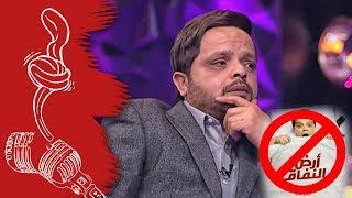 تم منع عرض مسلسل أرض النفاق لمحمد هنيدي | أوبن ميك