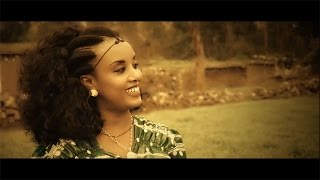 Trhas Kobeley - Eman Bihaki New Ethiopian TraditionalTigrigna Music (Official Video)