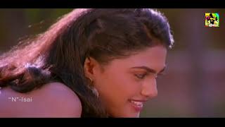 நான் என்பது நீ அல்லவோ  Naan Enbathu Nee Allavo  Tamil Romantic Video Songs HD 