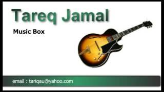 موسيقى ميس الريم - الاخوان رحباني