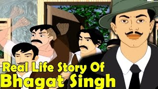 Real Life Story Of Bhagat Singh | Hindi Animated Story | Animated Video | By Alf KIds Station