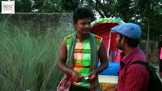বাটপার রিক্সাওয়ালা | Bangla funny video | baatper rickshaw wala | 2017
