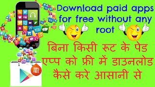 {Hindi}how to download paid games from play store for free ''no root'' ( 2016 )by Technology Sagar