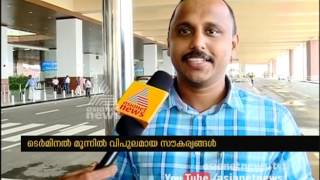 Cochin International Airport to open new terminal opens
