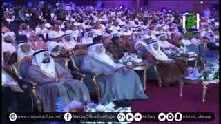 Arabic Islamic Song by Sheikh Mishary