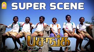 Super Hit Scene from Pasanga Ayngaran HD Quality
