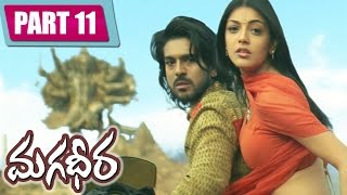 Magadheera Telugu Full Movie || Ram Charan, Kajal Agarwal ||  Part 11