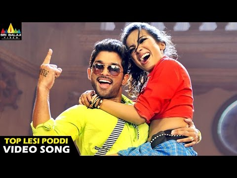 S/o Satyamurthy Super Machi Video Song Promo
