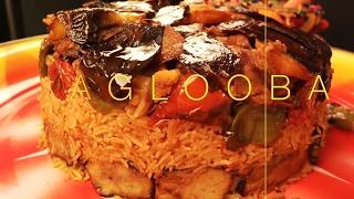 Sahoor Maqlooba| ٍRamdan Recipe | اسرارالمقلوبه السعودية | وصفة رمضان