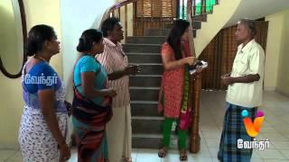 Sundara Kaandam - Episode 65 [FULL EPISODE] | Vendhar TV